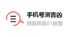 https://golianghao-1254468824.file.myqcloud.com应用推荐