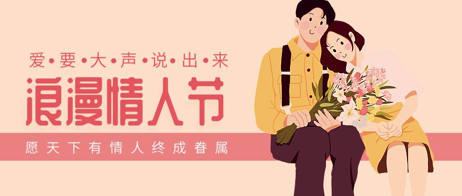 七夕,为爱助力!四川成都联通AABBCC靓号